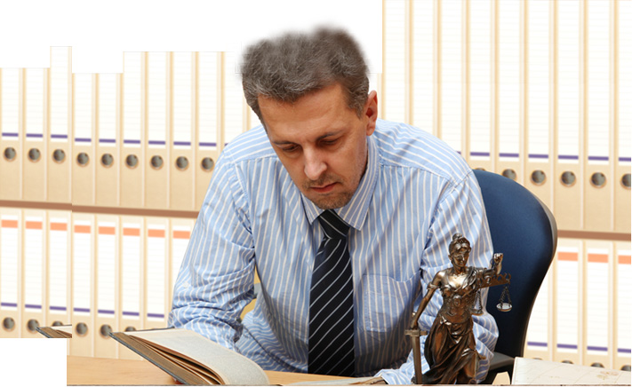 юридическая консультация налоговая москва
